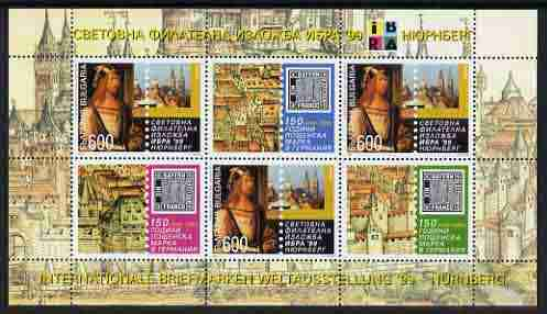 Bulgaria 1999 IBRA Stamp Exhibition sheetlet containing 3 stamps & 3 labels unmounted mint, as SG 4241