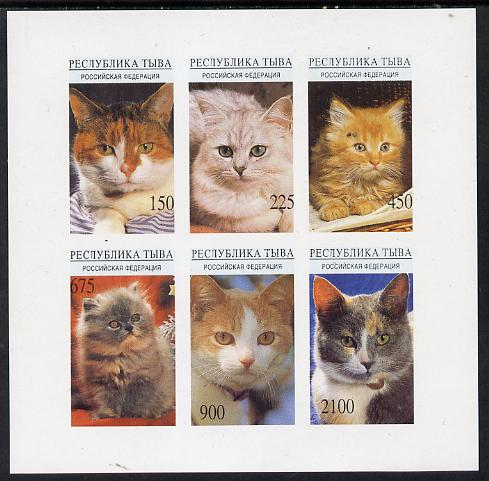 Touva 1995 (April) Domestic Cats imperf set of 6 unmounted mint