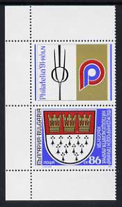 Bulgaria 1991 Philatelia '9l Stamp Fair, Cologne 86st se-tenant with label unmounted mint