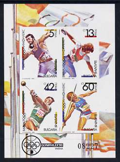 Bulgaria 1990 Olymphilex '90 Olympic Stamps Exhibition Varna, imperf m/sheet unmounted mint, (Mi Block 212)
