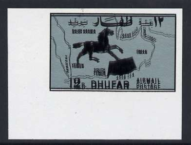 Dhufar 1972 Horse & Map definitive 12b black on blue-grey imperf single with design (black) clearly doubled unmounted mint