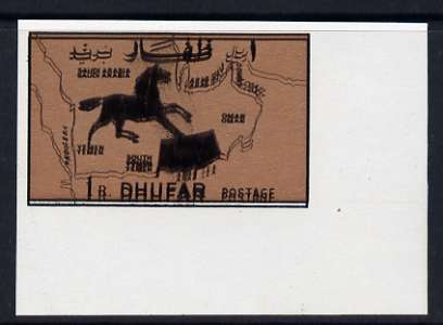 Dhufar 1b black on copper imperf single with design (black) clearly doubled unmounted mint