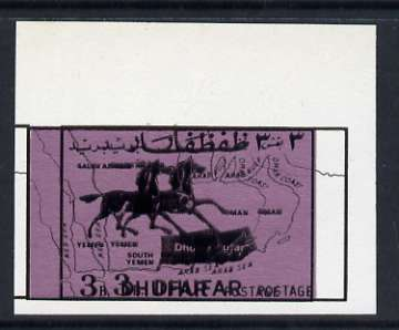 Dhufar 3b black on purple imperf single with design (black) clearly doubled unmounted mint