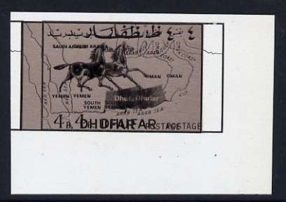 Dhufar 4b black on pink-grey imperf single with design (black) clearly doubled unmounted mint