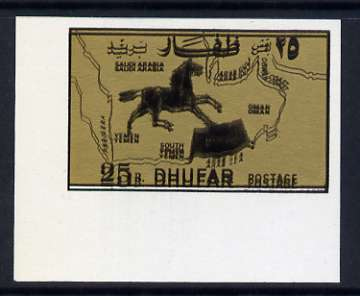 Dhufar 25b black on gold imperf single with design (black) clearly doubled unmounted mint