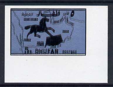 Dhufar 5b black on metallic blue imperf single with design (black) clearly doubled unmounted mint
