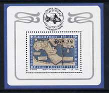 South Africa 1988 500th Anniversary of Discovery of Cape of Good Hope by Bartolomeu Dias 50c Philatelic Foundation m/sheet unmounted mint