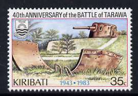 Kiribati 1983 Battle of Tarawa 35c with wmk sideways inverted unmounted mint, SG 212Ei