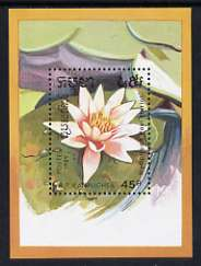 Kampuchea 1989 Water Lilies (Paul Hariot) m/sheet unmounted mint, SG MS 992