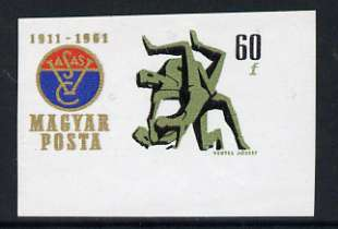 Hungary 1961 50th Anniversary of VASAS Sports Club 60fi imperf single unmounted mint, as SG 1755
