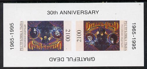 Touva 1995 Grateful Dead imperf souvenir sheet containing 2100 value arranged tete-beche unmounted mint