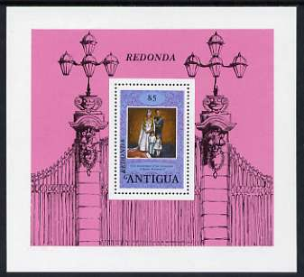 Antigua - Redonda 1979 Coronation Anniversary $5 m/sheet unmounted mint