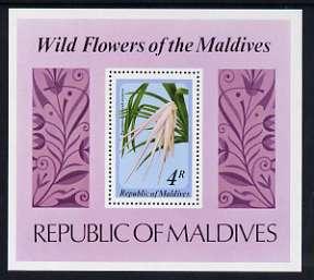 Maldive Islands 1979 Flowers m/sheet (Pandanus odoratissmus) unmounted mint, SG MS 832