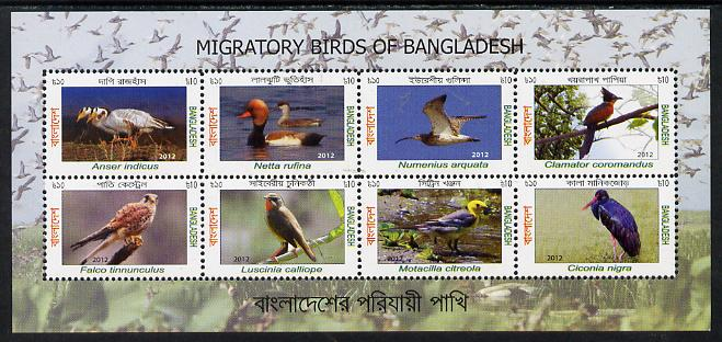 Bangladesh 2012 Migratory Birds perf sheetlet containing set of 8 values unmounted mint