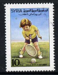 Syria 1994 International Children's Day �S10 very fine used, SG 1907