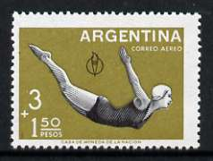 Argentine Republic 1959 High Diving 3p + 1p 50 from Third Pan American Games set of 5, unmounted mint SG 959