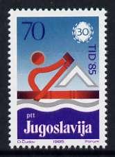 Yugoslavia 1985 30th Anniversary International European Danubian Regatta 70d unmounted mint, SG 2223