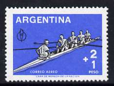 Argentine Republic 1959 Rowing (Coxed Fours) from Third Pan American Games set of 5, unmounted mint SG 958