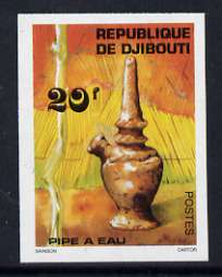 Djbouti 1977 Water Cask 20f imperf (from Local Arts set of 3) unmounted mint, as SG 709