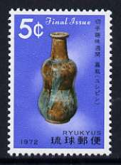 Ryukyu Islands 1972 Philatelic Week 5c Ceremonial Sake Container unmounted mint, SG 265