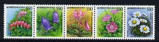 South Korea 1987 Flowers in se-tenant strip of 5 unmounted mint, SG 1771-75