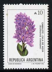 Argentine Republic 1985 Eichornia crassipes 10a from Flowers def set, unmounted mint SG 1942a