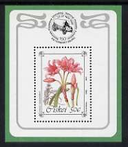 Ciskei 1988 Protected Flowers 50c Philatelic Foundation m/sheet unmounted mint