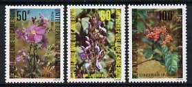 Cameroun 1980 Flowers set of 3 unmounted mint, SG 883-85