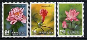 Taiwan 1988 Flowers (2nd series) set of 3 unmounted mint, SG 1798-1800
