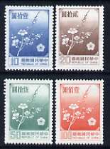 Taiwan 1979 Plum Blossom set of 4 on granite paper unmounted mint, SG 1254-57