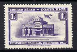 Costa Rica 1938 Plane Over Bank 1c (from national Exhibition set) unmounted mint, SG 244