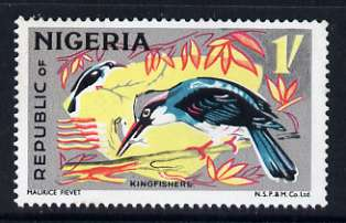 Nigeria 1969-72 Kingfishers 1s reprint def by NSP&M Co unmounted mint, SG 227*