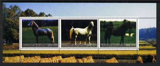 Bashkortostan 2000 Horses perf sheetlet (horiz) containing set of 3 values unmounted mint