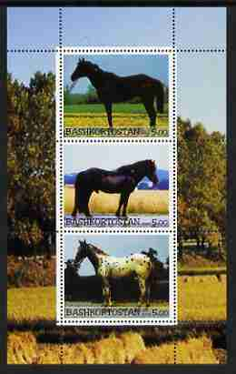Bashkortostan 2000 Horses perf sheetlet (vert) containing set of 3 values unmounted mint