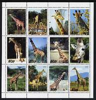 Altaj Republic 2001 Giraffes perf sheetlet containing set of 12 values unmounted mint