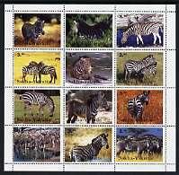 Sakha (Yakutia) Republic 2001 Zebra perf sheetlet containing set of 12 values unmounted mint