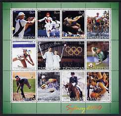 Tatarstan Republic 2000 Sydney Olympic Games perf sheetlet containing 12 values unmounted mint