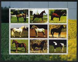 Kalmikia Republic 2000 Horses perf sheetlet containing set of 9 values unmounted mint