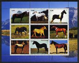 Jewish Republic 2000 Horses perf sheetlet containing set of 9 values unmounted mint