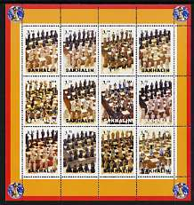 Sakhalin Isle 2001 Chess perf sheetlet containing 12 values unmounted mint