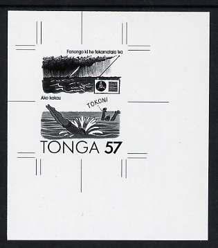 Tonga 1991 Accident Prevention 57s (Safety at Sea with Tongan inscription) B&W photographic Proof, as SG 1128