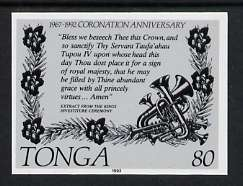 Tonga 1992 25th Anniversary of King Tupou IV 80s Extract from Investiture Ceremony B&W photographic Proof, as SG 1183