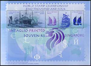 Singapore 2004 undenominated perf printer's sample sheet showing engraved dock scene with ships and hologram, produced by Bacon & Bacon, unmounted mint