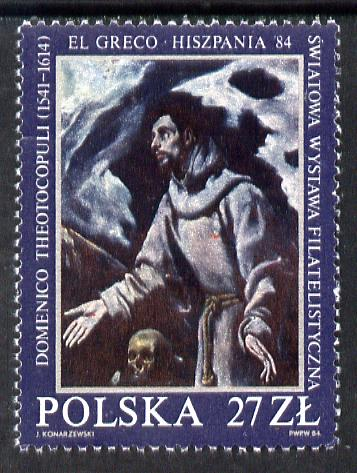 Poland 1984 'Espana 84' Stamp Exhibition (St Francis by El Greco) unmounted mint SG 2927