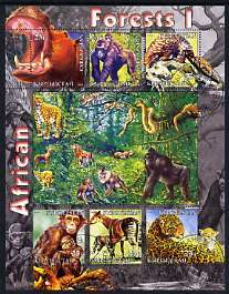 Kyrgyzstan 2004 Fauna of the World - African Forests #1 perf sheetlet containing 6 values cto used