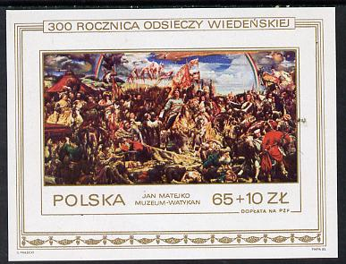 Poland 1983 Relief of Vienna (Painting) m/sheet unmounted mint SG MS 2897