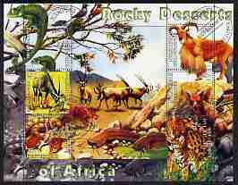 Kyrgyzstan 2004 Fauna of the World - Rocky Desserts of Africa perf sheetlet containing 6 values cto used