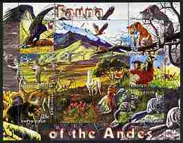 Kyrgyzstan 2004 Fauna of the World - Andes perf sheetlet containing 6 values cto used
