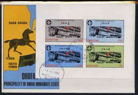 Dhufar 1982 75th Anniversary of Scouting (Sinking Ship) imperf set of 4 on cover with first day cancel