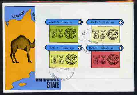 Oman 1982 75th Anniversary of Scouting imperf set of 4 on cover with first day cancel